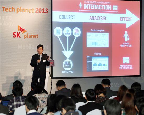 ▲SK플래닛은 다음달 3일 글로벌 IT 테크 컨퍼런스 '테크 플래닛 2014'를 개최한다.