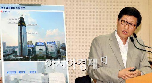 [포토]서울시, 제2롯데월드 저층부 임시사용 조건부 승인
