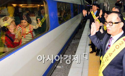 [포토]한국관광공사, '사장님 휴가보내주세요'