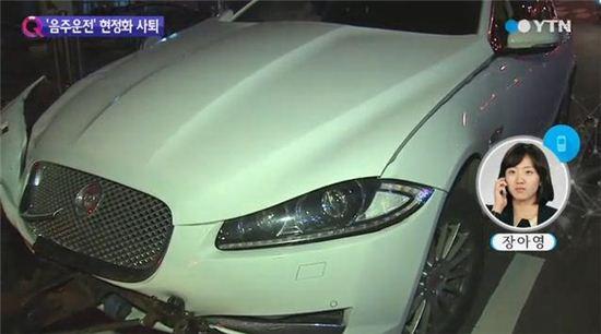 현정화 차량[사진출처=YTN 뉴스 캡처]