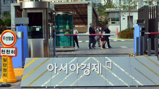 """官家 """"국정공백 장기화에 비상…경제부총리부터 뽑아야"""""""