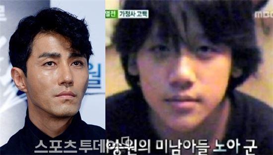 배우 차승원과 아들 차노아 /MBC 캡쳐