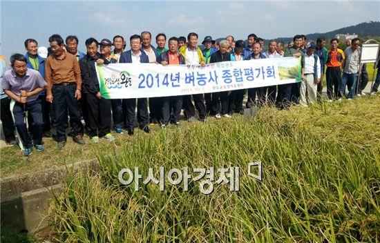 나주 농업기술원 시험포장에서 벼농사 종합평가회를 개최했다.