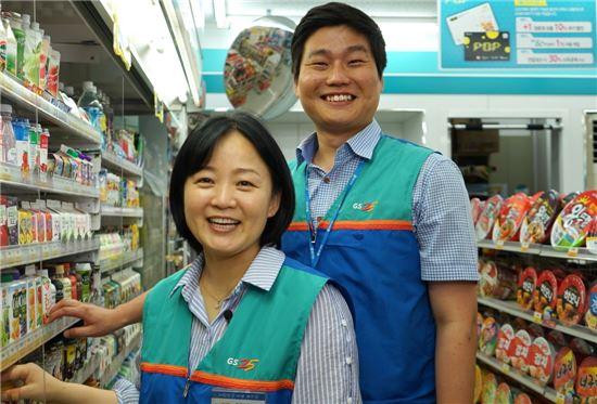 GS25, 한국산업 고객 만족도 편의점 부문 12년 연속 1위