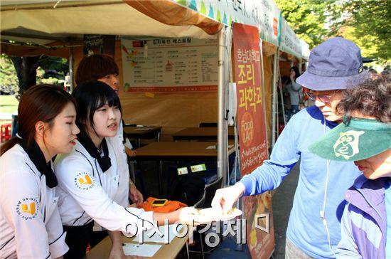 광주김치축제에 온 시민들들이 호남대 조리과학과 학생들이 만든 김치두부과자를 시식하고 있다.