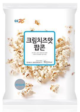 GS25 '크림치즈맛 팝콘'