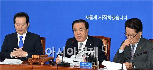 """野 """"朴정부, '표현의 자유' 침해…국감서 바로잡겠다"""""""