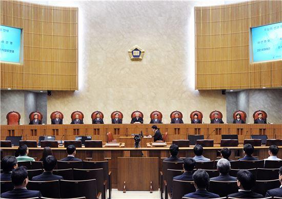 대법원 전원합의체 회의 모습. 사진제공=대법원