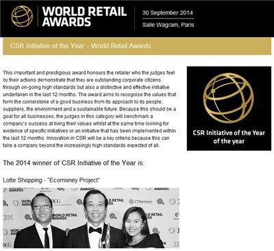 롯데백화점이 월드 리테일 어워즈에서 올해의 CSR 기업상을 수상했다.
