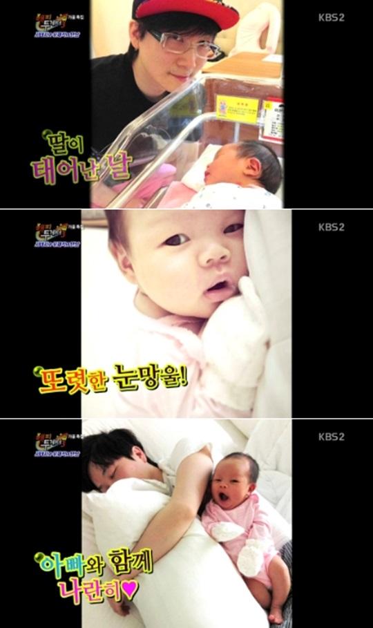 서태지-이은성 부부 딸 공개 [사진=KBS2'해피투게더3' 방송캡처]