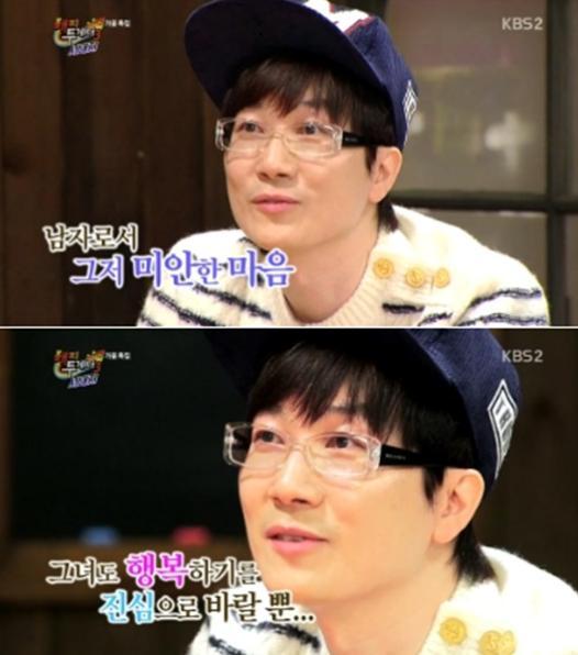 서태지가 이지아에 미안한 마음을 전했다 [사진=KBS2'해피투게더3' 방송캡처]