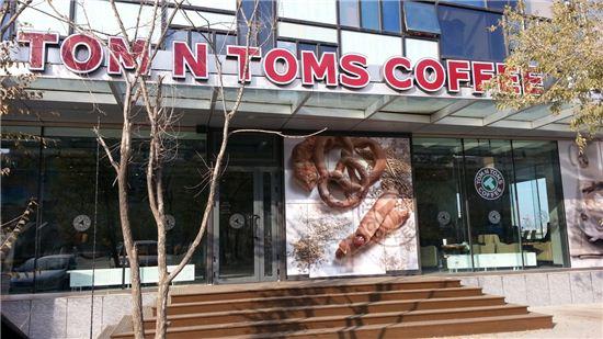 탐앤탐스가 몽골 2호점 자이산스퀘어점을 오픈했다.