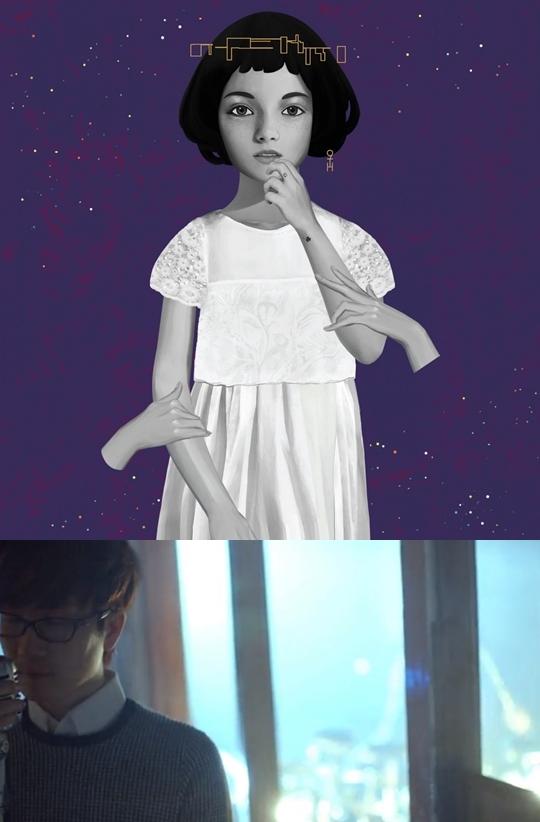 '소격동' 서태지 버전이 공개됐다 [사진=서태지 컴퍼니, '소격동' 뮤비 캡처]