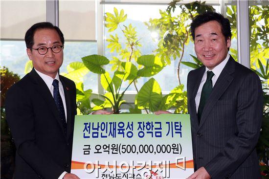 한봉근 전남도시가스㈜ 대표이사가 10일 도청 집무실에서 이낙연 도지사(오른쪽)에게 전남인재육성 장학금 5억원을 기탁하고 있다. 사진제공=전남도