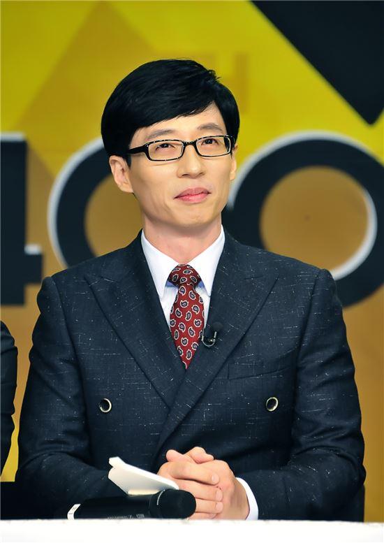 '무한도전' 유재석 /MBC 제공