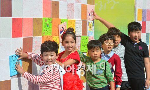 [포토]서울아리랑페스티벌 '아이랑 아리랑'