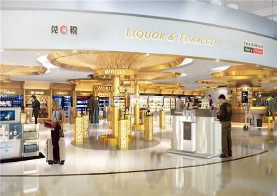 마카오국제공항 면세점 이미지