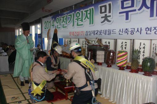 롯데건설, 롯데월드몰 개장 앞두고 '안전기원제'