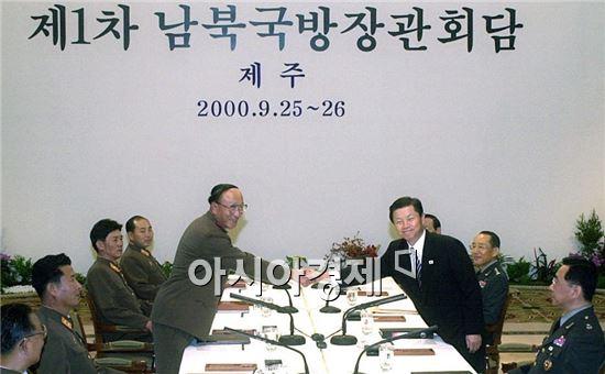남북군사회담은 2011년 2월 실무회담 개최 이후 3년 8개월만에 열린 것이다. 사진은 지난 2000년에 제주도에서 개최된 남북군사회담.