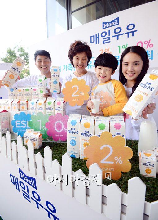 [포토]매일우유, '저지방&고칼슘2%' 출시