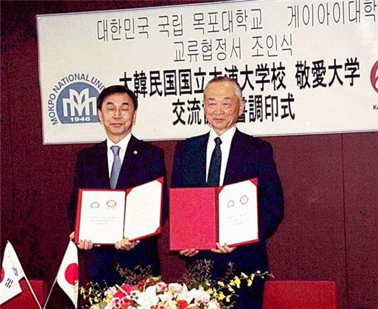 <최일 목포대 총장(왼쪽)이 산페이 도시오 게이아이대학 학장과 학술교류협정을 체결한 뒤 기념촬영을 하고 있다.>