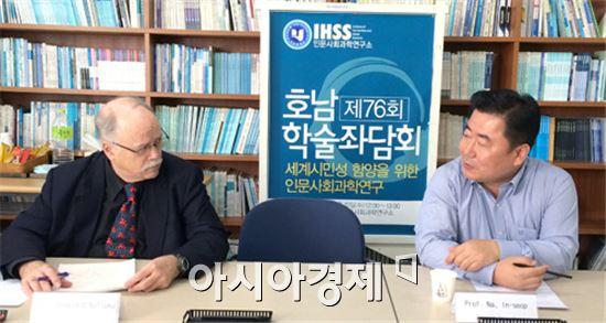 호남대 인사연은  저널 '인문사회과학연구' 편집위원 좌담회를 실시했다.