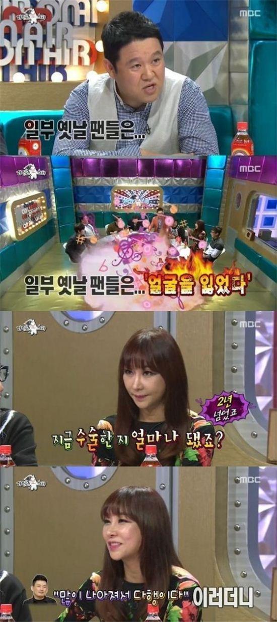 MBC '라디오 스타' 김구라-김지현 [사진=MBC 방송 캡처]