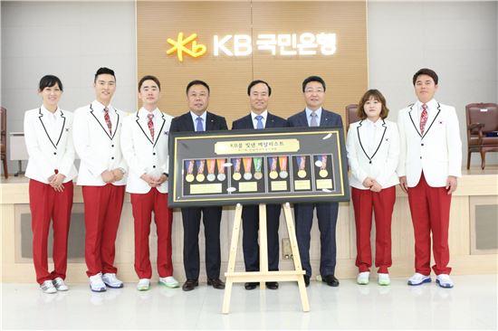 인천아시안게임에 출전해 금메달을 획득한 KB국민은행 스포츠단 선수들과 주요 임직원들이 환영식 자리에서 기념촬영을 하고 있다.