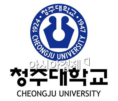 청주대학교 CI