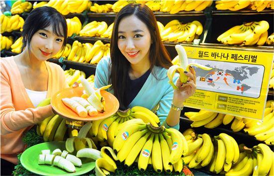 16일 홈플러스 영등포점에서 모델들이 필리핀, 스리랑카, 과테말라, 페루 등 전 세계 유명산지의 바나나를 선보이고 있다. 홈플러스는 22일까지 전국 139개 점포에서 월드 바나나 페스티벌을 열고 시중가 대비 최대 20% 저렴하게 판매한다.