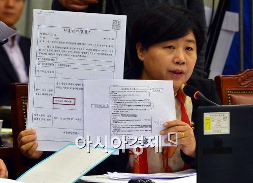[포토]서영교 의원,'마구잡이 압수수색 2750만건입니다'