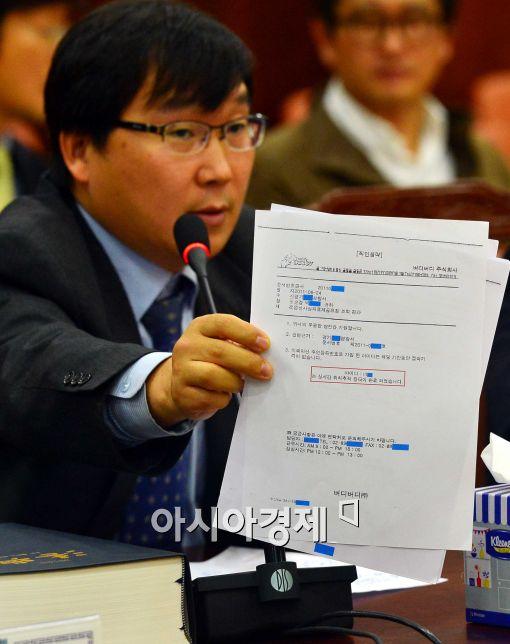 [포토]법제사법위원회 국정감사 출석한 김인성 참고인, '감청 될 수도 있다'