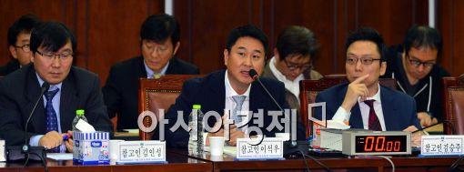 [포토]이석우 다음카카오 대표,'감청영장 불응 할 것'