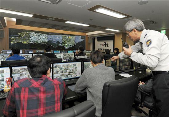 중구 CCTV통합안전센터