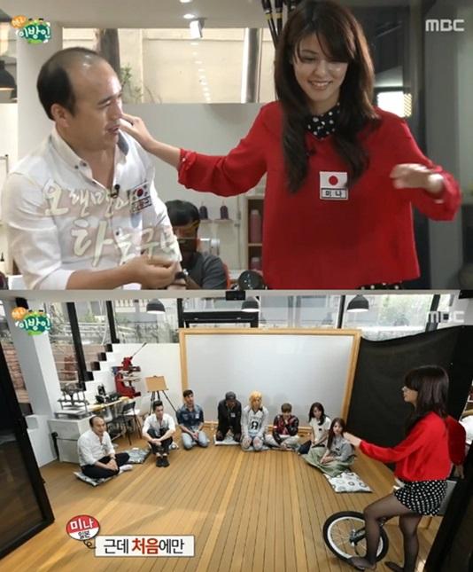 '헬로 이방인'에 출연한 출연자들의 모습 [사진=MBC '헬로 이방인' 방송 캡쳐]
