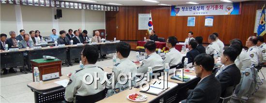 함평경찰이 청소년 육성회 정기총회를 개최했다.