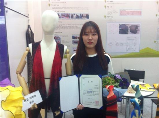 <목포대 의류학과 유수현 학생이 미국 뉴욕 현장실습 체험수기로 한국연구재단 이사장 상을 수상했다.>