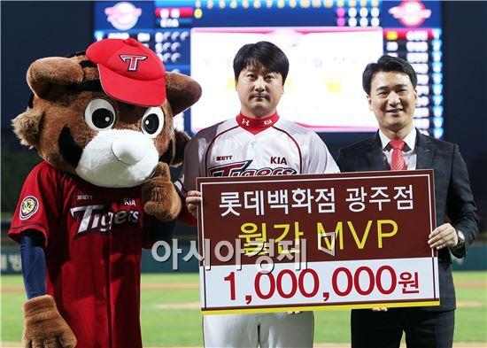 최영필 MVP