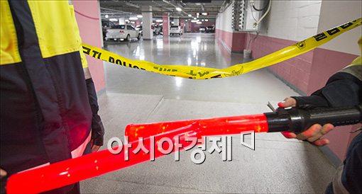 [포토]사고현장 통제하는 경찰