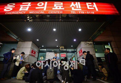 [포토]성남 판교 환풍구 붕괴 사건 부상자 브리핑
