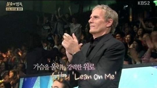 '불후의 명곡' 마이클 볼튼 [사진출처=KBS2 '불후의 명곡' 캡처]
