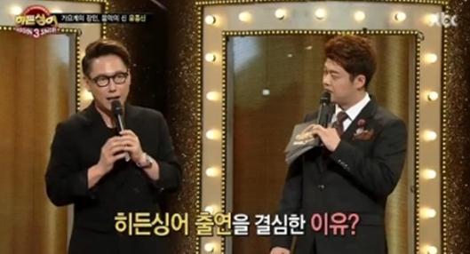윤종신[사진출처=JTBC '히든싱어' 캡처]