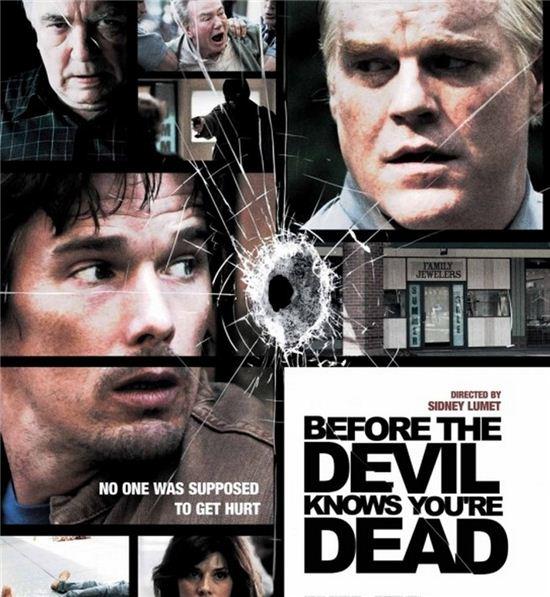 영화 '악마가 너의 죽음을 알기 전에' 포스터
