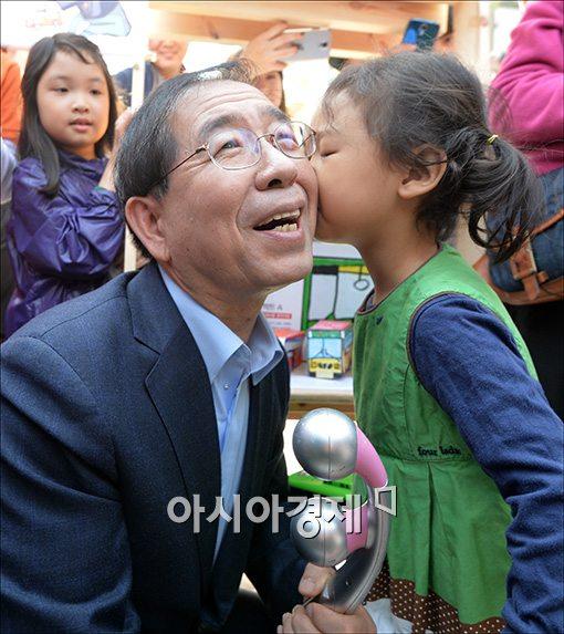 """[포토]""""박원순 시장님, 뽀뽀는 특별 선물이랍니다"""""""