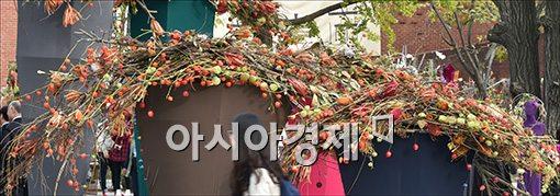 [포토]도심속 가을 축제