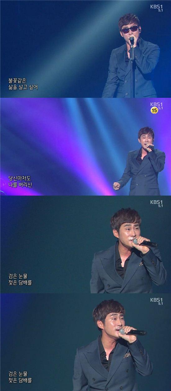가수 김기하 / 사진은 KBS1 방송 캡처