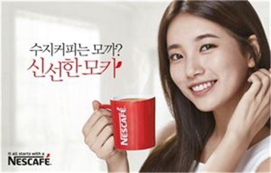 가수 겸 배우 수지가 '네스카페 신선한 모카'의 광고모델로 발탁됐다.