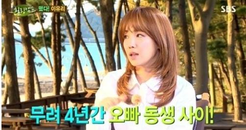 이유리[사진=SBS '힐링캠프' 방송 캡처]
