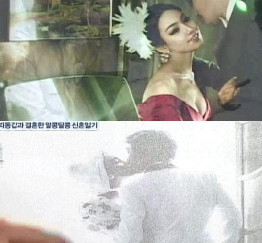 이유리 웨딩사진 [사진=SBS 방송캡처]