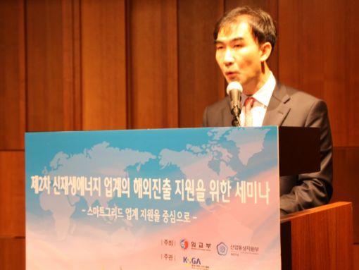 이성호 외교부 국제경제국장이 23일 서울 장충동 신라호텔에서 열린 제2차 신재생에너지 세미나에서 개회사를 하고 있다.(사진제공=외교부)